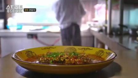 韩国美食家在成都吃鱼香茄子, 称在四川只要点带鱼香的菜都好吃!