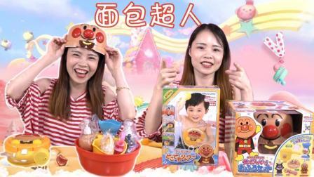 面包超人玩具淋浴器套装和小猪佩奇一起过家家