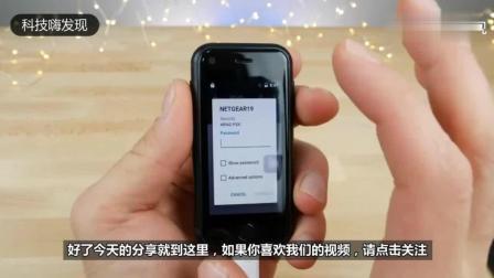 全世界最小苹果手机诞生! iPhone 7 Plus迷你版, 仅售399元