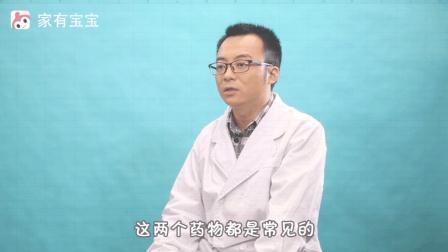 育儿J博士 06 常见小儿感冒药,氨酚烷胺和氨酚黄那敏区别在哪?