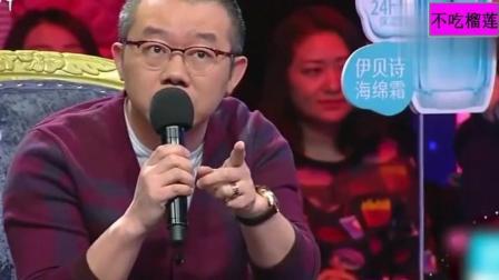 这是涂磊最生气的一次, 涂磊怒斥: 你已经懒到无可救药的地步!