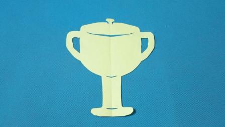 剪纸小课堂: 奖杯第二款洗摸杯, 儿童喜欢的手工DIY, 动手又动脑