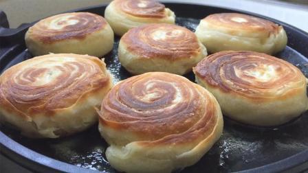 想吃千层油酥饼, 做法和配方都告诉你, 酥软香甜, 比买的更好吃