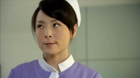 家和万事兴:妻子和前男友相会,小护士赶紧给她丈夫通风报信