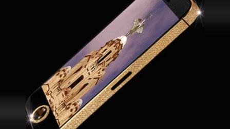 世界上最贵的手机, 竟然是苹果公司的iPhone5, 售价高达1亿元!