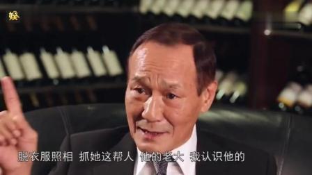 刘嘉玲当年遭黑帮绑架? 陈惠敏讲述当年刘嘉玲事件来龙去脉