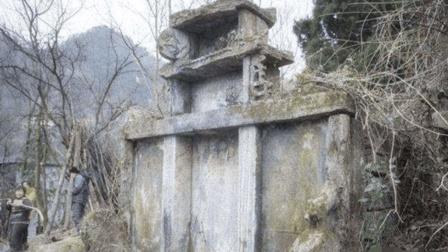 忘了祖先的守墓家族, 不知自己是皇族后人, 考古专家: 挖开看看?