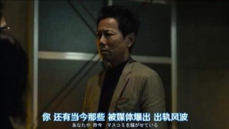 """日本教授有999个情人 连好朋友的母亲也成了他的情妇, 成了名副其实的""""叫兽"""""""