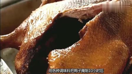 舌尖上美食: 澳门独门美味之陈皮鸭, 原来制作这么考究, 好厉害呀
