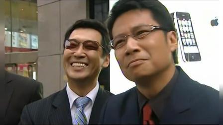 重温经典: TVB《读心神探》找到出处了, 原来这句话出自这里 !