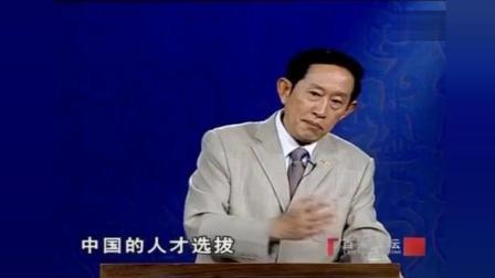 中国古代五种人才选拔制度, 你知道吗?