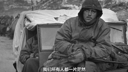 长津湖战役美军误炸陆战队