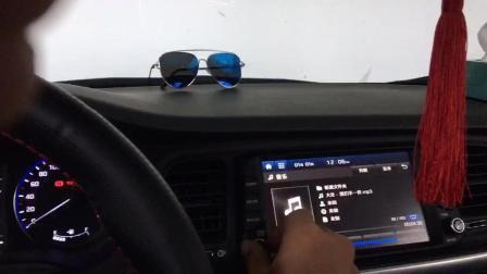 菏泽现代名图 改装音响试听效果 海立汽车音响改装