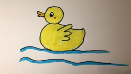【简笔画24】简单的小黄鸭, 一起来画一只吧!
