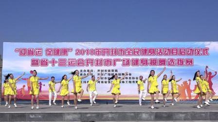 舞蹈: 爱我中华(蓝月亮艺术团)