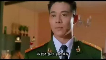 李连杰电影《中南海保镖》国语DVD1