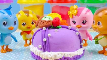 萌鸡小队手工橡皮泥制作生日蛋糕益智玩具