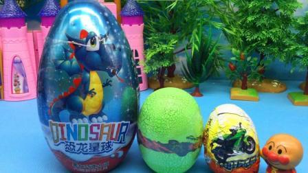 红果果奇趣蛋视频 第一季 面包超人拆恐龙星球奇趣蛋