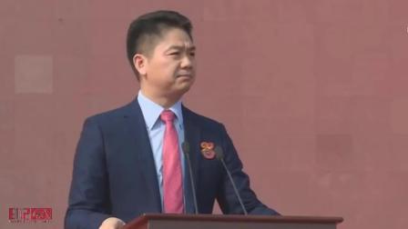刘强东霸气演讲, 全程不用稿子