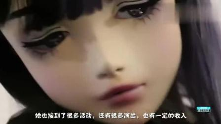 日本真人版娃娃, 23岁五官逼真, 但找不到男朋友!