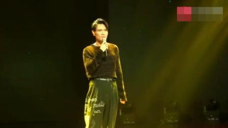 杨宗纬演唱会: 夏洛特烦恼插曲《一次就好》