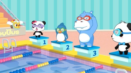 02 游泳