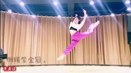 中国古典舞, 学好舞蹈基本功, 打遍天下无敌手