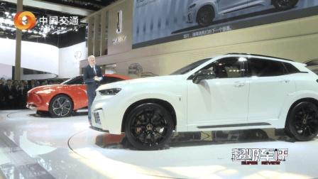 2018北京车展丨WEY-X、P8、WEYRS7  WEY品牌携多款首发车型亮相