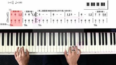 《冰与火之歌》简谱教学, 2分钟就学会, 钢琴初学者的必学曲目