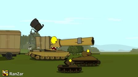 坦克世界动画, 能够轻松击毁碉堡的是什么坦克?