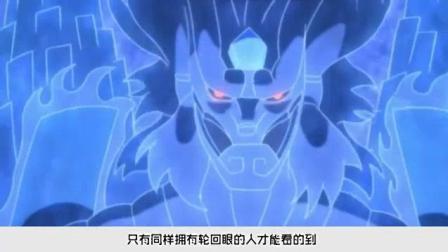 火影忍者: 影级之上五大忍者, 四人拥有此眼, 最强瞳术轮墓边狱
