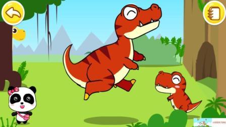 恐龙世界动画片 帮帮龙出动之恐龙探险队 恐龙大作战 霸王龙 恐龙蛋1