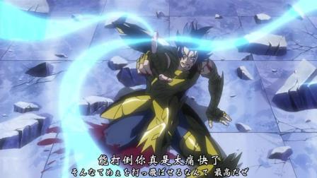 《圣斗士星矢冥王神话》马尼戈特之死, 最强的巨蟹座小马哥陨落, 临死前对死神的反击