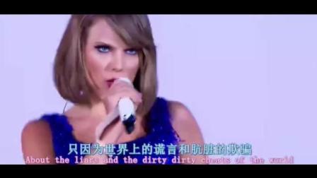霉霉这首神曲的MV全球播放量超25亿, 现场气氛简直炸了