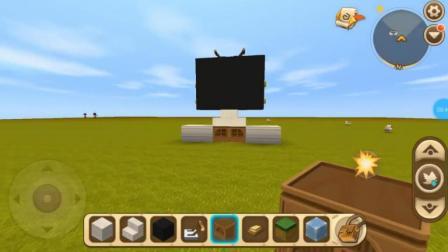 迷你世界教你做液晶电视, 有没有你家的大!