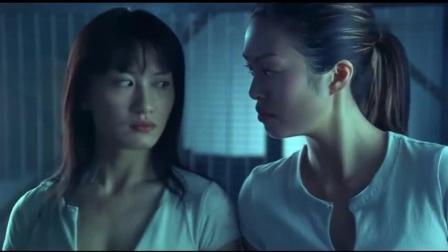 看着妹妹的遭遇, 女子知道她的命运会和妹妹一样