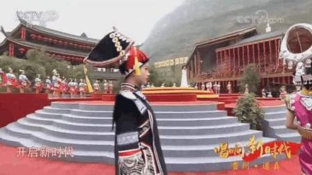 中国进入新时代, 我们歌唱《新时代》!