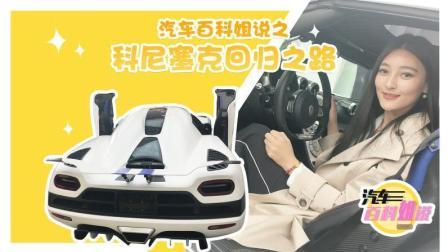 """跑车界的""""幽灵""""回来了,最大时速420km/h 零到百公里加速仅需2.8秒"""