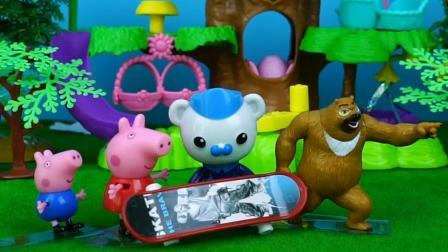 小猪佩奇和伙伴们玩滑板忘了弟弟, 乔治自己学会了滑滑板