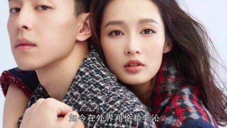 邓伦和李沁是什么关系? 你期待他们公布恋情吗?