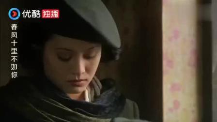 还有多少人记得当年哥哥张国荣版的《上海滩》呢? 没想到女主竟然是她?