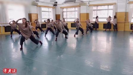中央民族大学舞蹈学院现代舞基训, 难以想象现代舞的功力也这么强