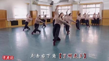 中央民族大学舞蹈学院现代舞基训, 舞者超然, 跳的好有感觉!