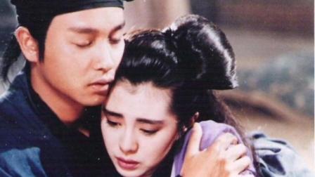 当31岁的张国荣遇见20岁的王祖贤, 为何1987版倩女幽魂无法超越?