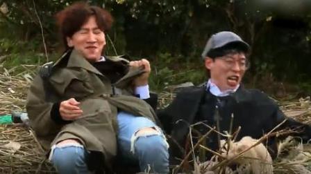 《犯人就是你》刘在石李光洙尖叫吓到摔倒