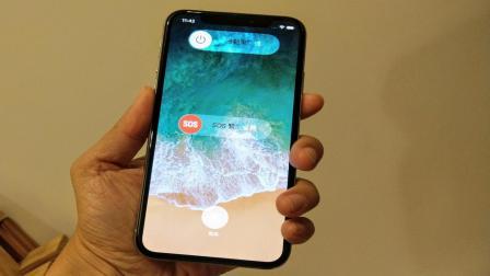 不断点击5次苹果的电源键, 手机会显示什么? 这招非常实用