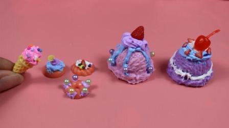 小猪佩奇DIY仿真奶油蛋糕冰淇凌甜甜圈(奇乐大世界