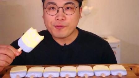 韩国豪放派兄弟吃播, 弟弟吃小黄人奶油冰激凌, 咀嚼声好馋人呀