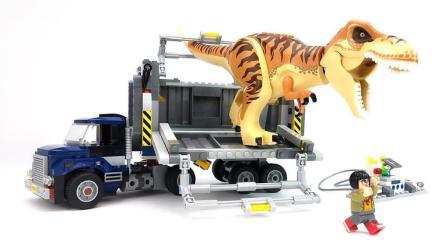 这次被忽悠了? 乐高LEGO75933侏罗纪公园系列霸王龙运输评测【月光砖厂】