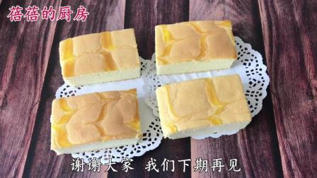 分享一款经典蛋糕做法, 6个鸡蛋, 一碗面粉, 做出好吃的黄金蛋糕